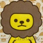 lion1.png